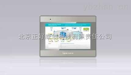 MT6071iE威纶触摸屏北京现货