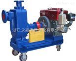 自吸泵 柴油機自吸排污泵ZWC型自吸泵系列