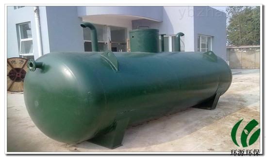 咖啡生产污水处理设备 一体化设备