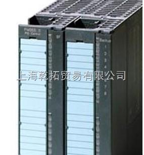 供應西門子溫度控制模塊1P6ES7-322-1HF01-0AA0
