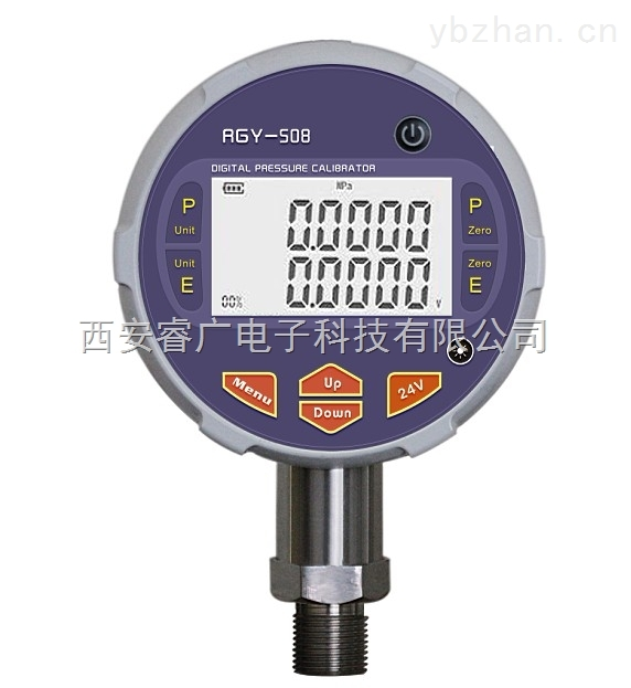 RGY-508 智能数字压力校验仪