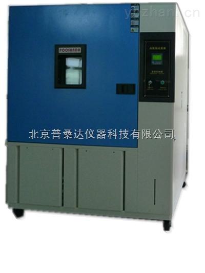 非標定制大型高低溫試驗室