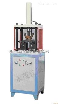 钢筋弯曲试验机供应价格 40mm金属弯曲测试仪机型外观