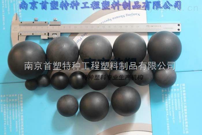 南京首塑国内特种塑料复合压裂球生产专家