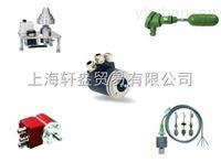 轩盎诚价HWS 385765200螺旋式搅拌器