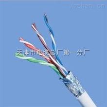 RS-485-RS-485电缆双层屏蔽串口通讯电缆