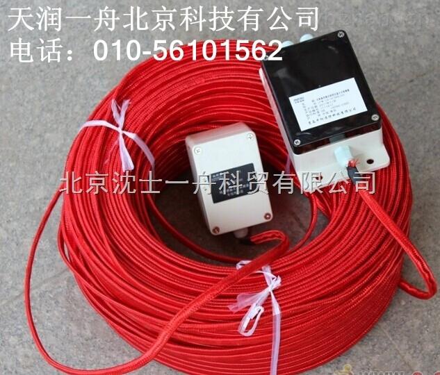 感温电缆接口盒防暴感温电缆 北京不可恢复电缆厂家