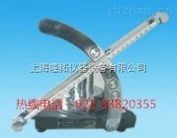 YYT2000B-傾斜式微壓計/重慶斜管壓力計
