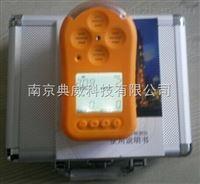 BX80臭氧检测仪价格