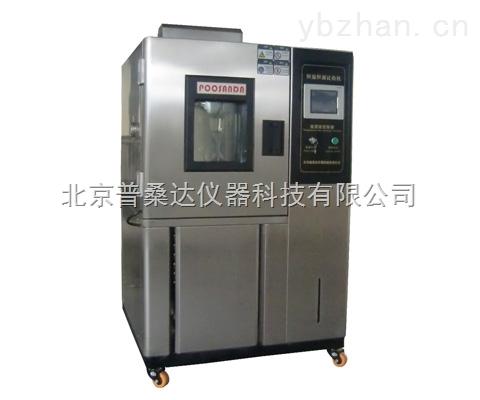 可程式高低温试验箱知名品牌