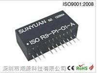 电子尺、电位器、角位移传感器信号处理专用变送器