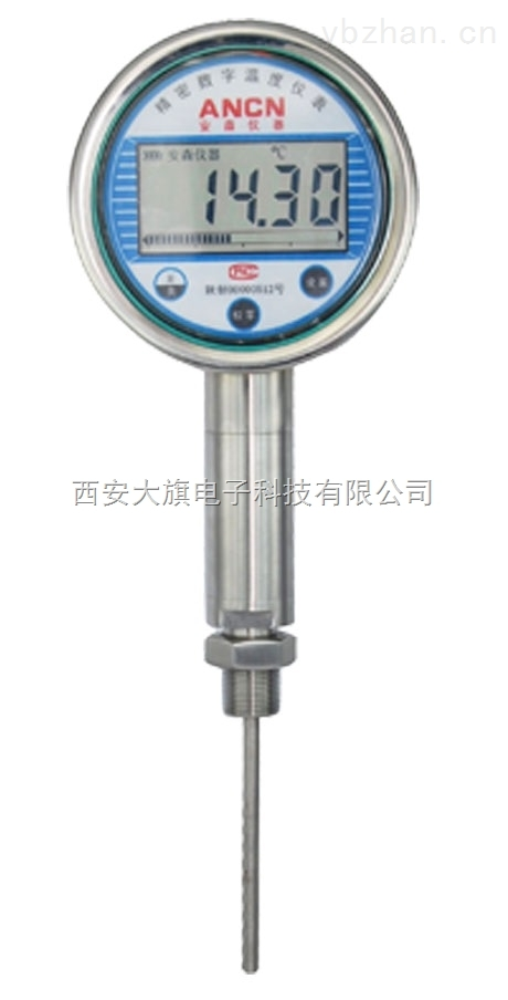 ACT-2K-西安安森ACT-2K溫度控制儀|溫度調節報警器