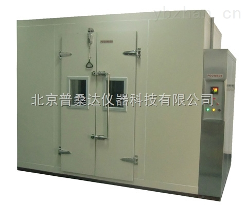 大型步入式高低溫室北京廠家