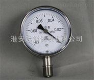 不锈钢真空压力表 YZ-100B -0.1-0.9MPA M20*1.5
