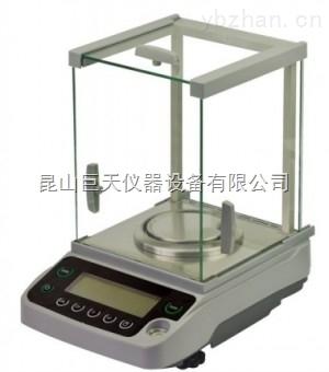 BN-BS-萬分位電子天平0.0001克