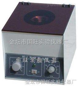 80-1台式高速离心机