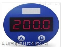 嵌入式二线制无源型可编程控制4-20mA回路数显表