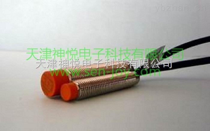 LM08NDA02-圆柱形非埋入式接近开关传感器,天津神悦厂家直销