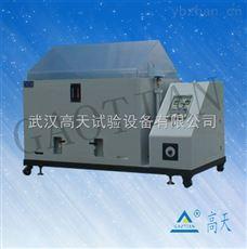 GT-Y-60盐雾机  盐雾测试箱