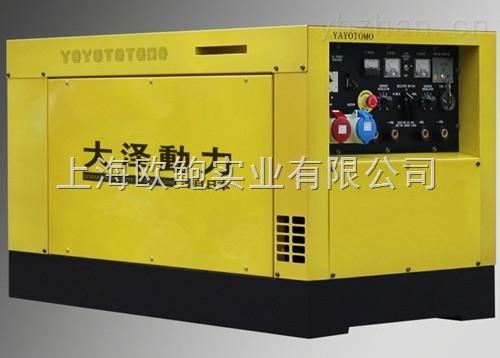 400A拖车式柴油发电电焊机 静音型