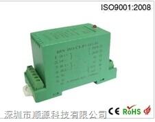 UPS/FCS控制柜/直流屏/智能电表保护控制电源
