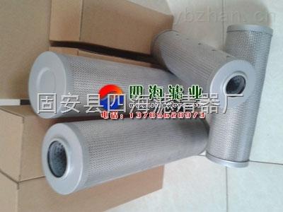 HDX-250×20黎明液压滤芯