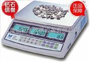 1200克計數電子秤-1200克計數電子桌秤價格