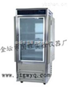 PGX-250C智能光照培养箱/光照培养箱价格*