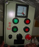 BZC51-A2D2K1L二钮二灯一开关立式