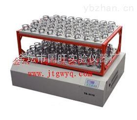 TS-3222大容量双层振荡器*