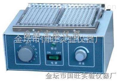 MM-1,MM-2-微量振蕩器廠家直銷