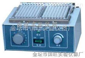 MM-1,MM-2微量振荡器*