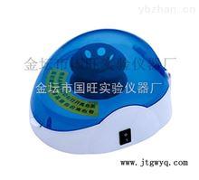 Mini-4K微型离心机*