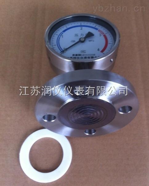 隔膜耐震壓力表(鉭膜片襯四氟)