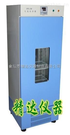 HPS-400-生化培养箱