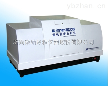 广州激光粒度分析仪