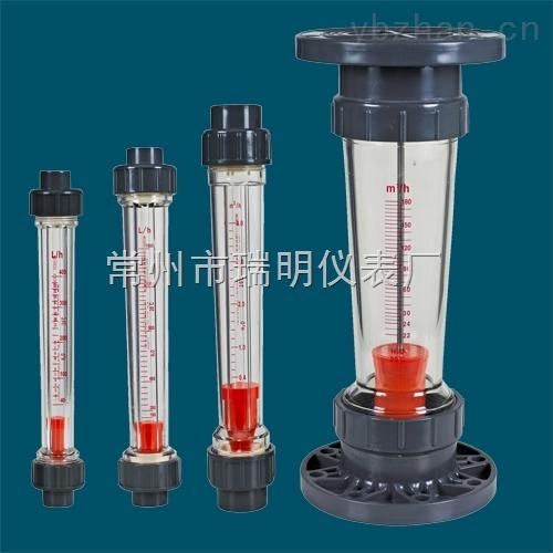 LZS塑料管浮子流量計