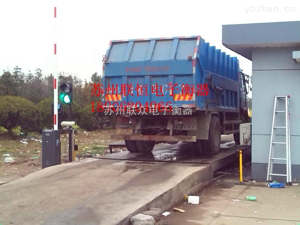 上海无人值守地磅