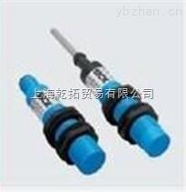 经销施克电容式接近传感器WLG4S-3V3232H
