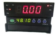 化纤纺织专用PS4810E智能数字压力表