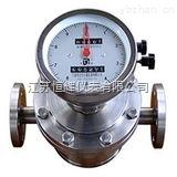液壓流量計,液壓流量計特點,液壓流量計廠家