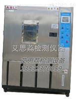 温湿度试验箱 恒温恒湿试验箱