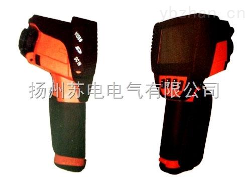 SDRX系列-紅外熱像儀價格