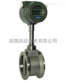 湖南智能涡街流量计首选湖南洪成仪表有限公司。