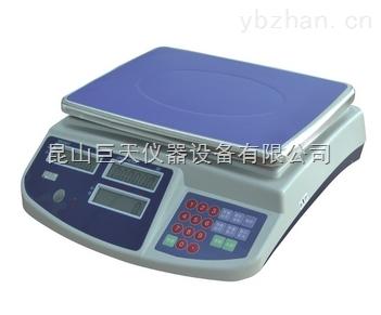 30kg/0.5g計數桌秤