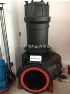 云南热水耐高温排污泵,不锈钢热水排污泵