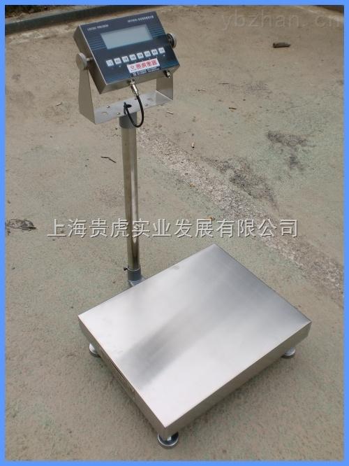 GH-EX-TCS-防爆电子秤