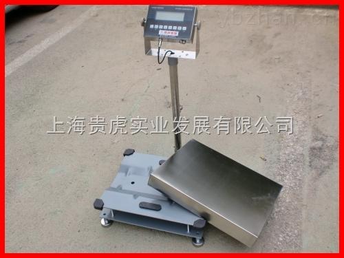 EX-SCS-GH-上海防爆電子秤