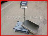 防爆電子秤60公斤75公斤