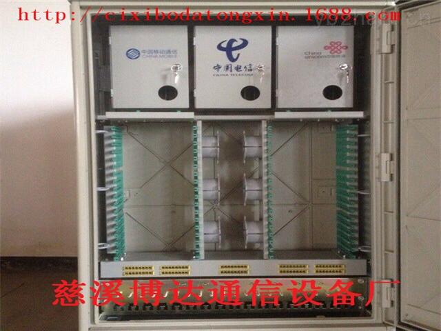 SMC 不銹鋼-144 288 576 三網合一落地式 室外光纜交接箱